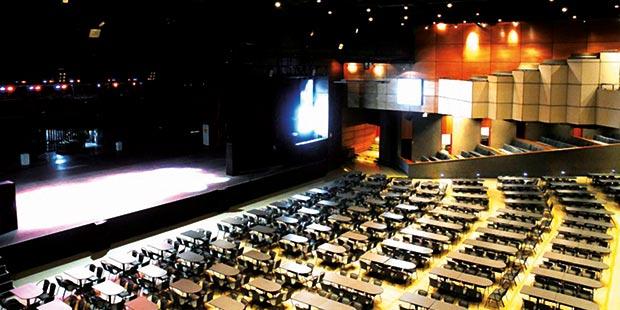 CitiBank Hall Rio de Janeiro