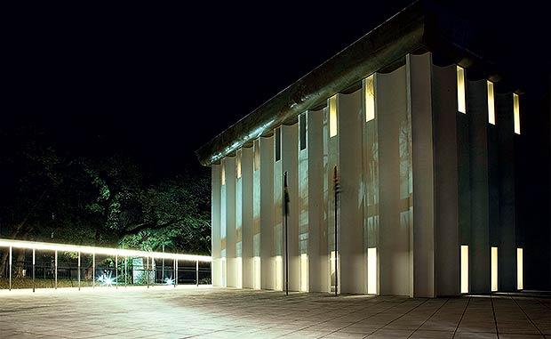 Museu da Imagem e do Som - MIS